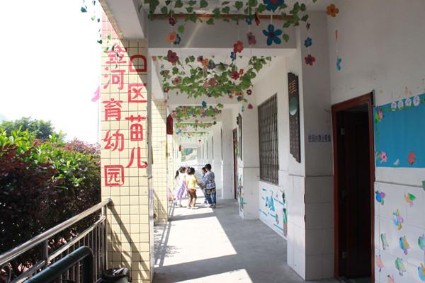 幼儿园小班美术作品房屋图片